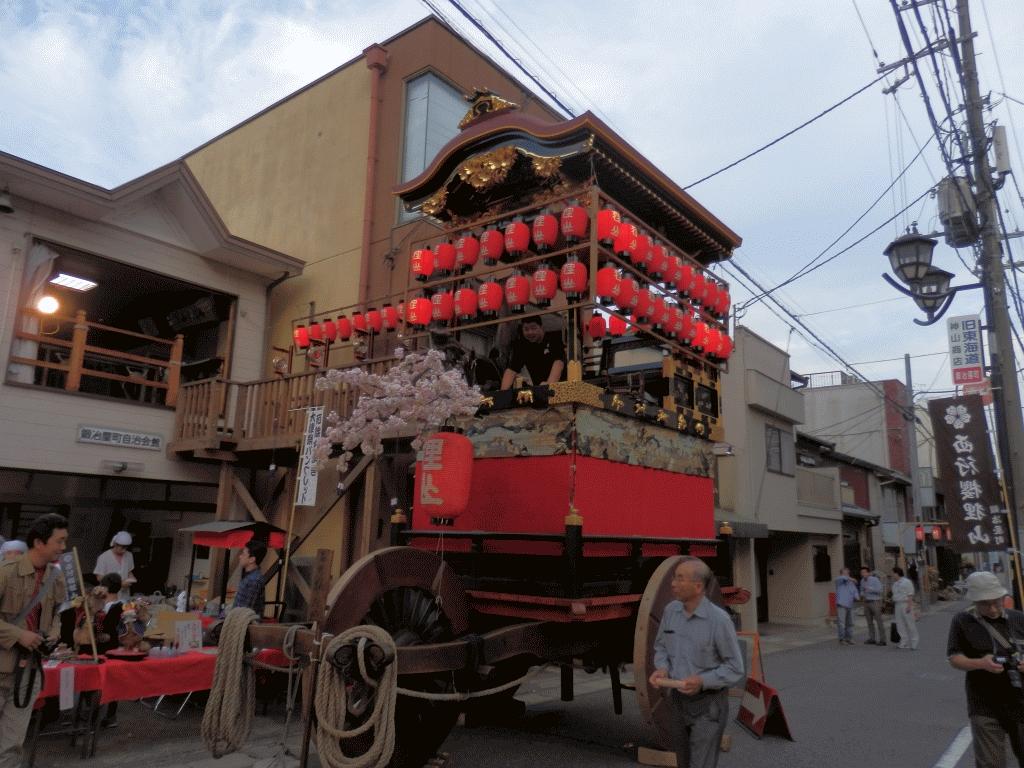 西行桜狸山