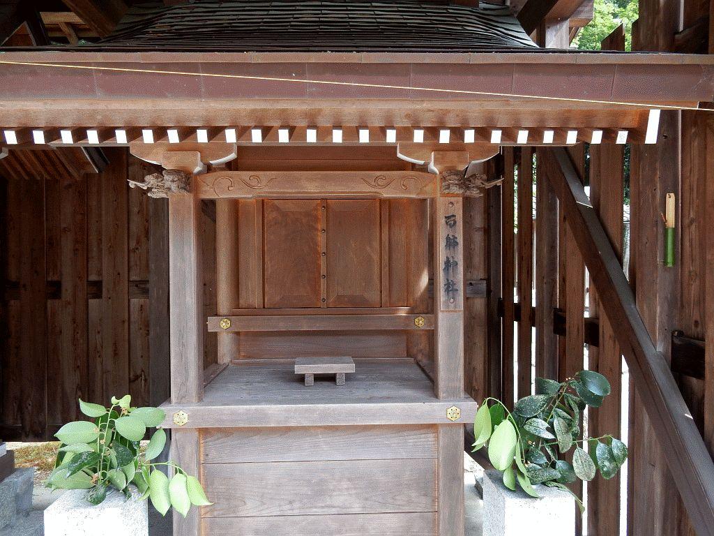西生来町 大宮神社