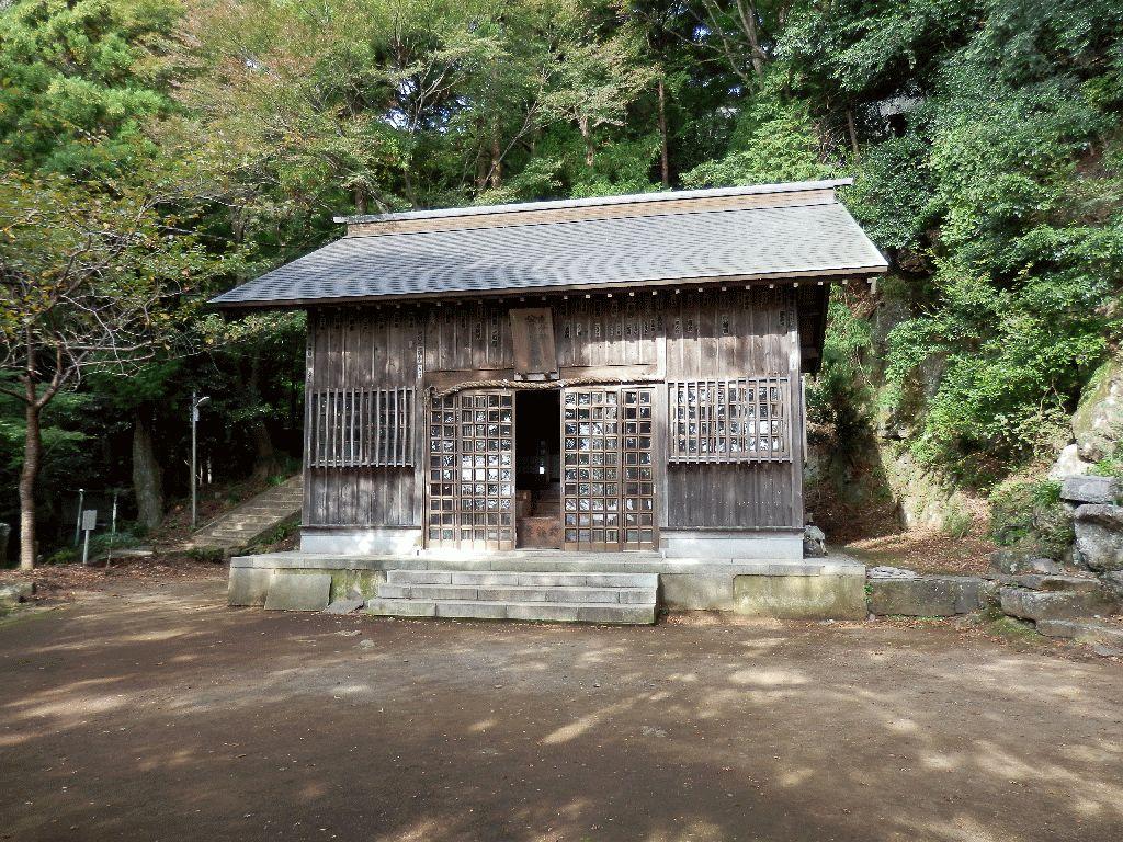 Mt. Ohyama
