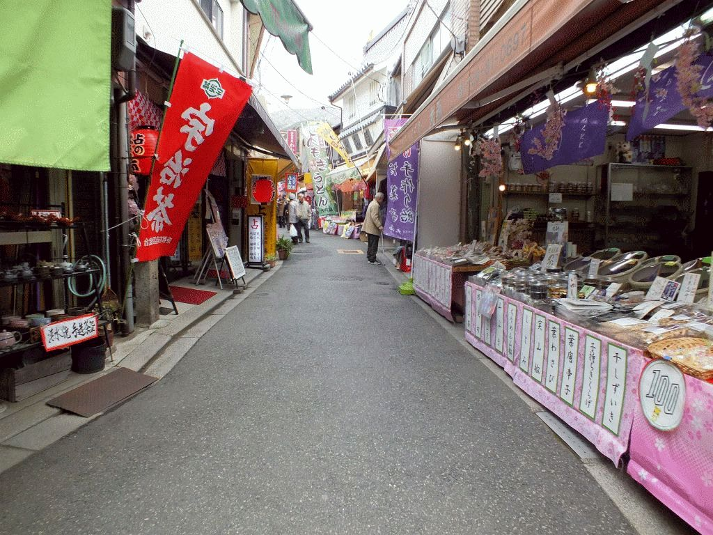 石切神社参道商店街