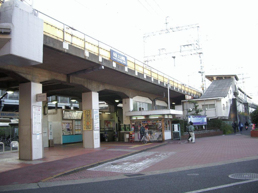 Hankyu Rwy. Oyamazaki Station