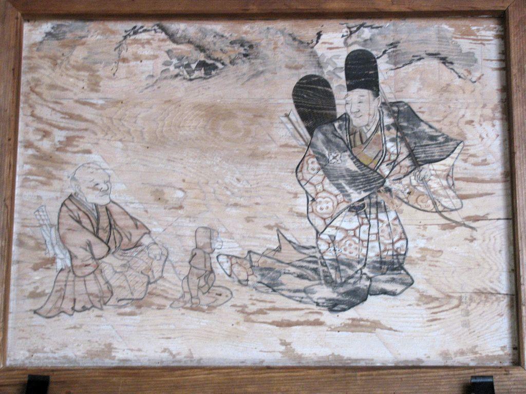 Sekizan Zen In
