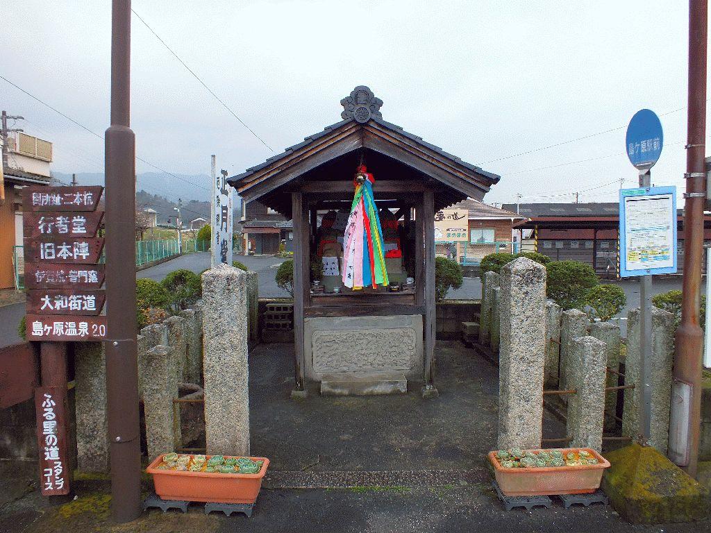 島ヶ原駅前