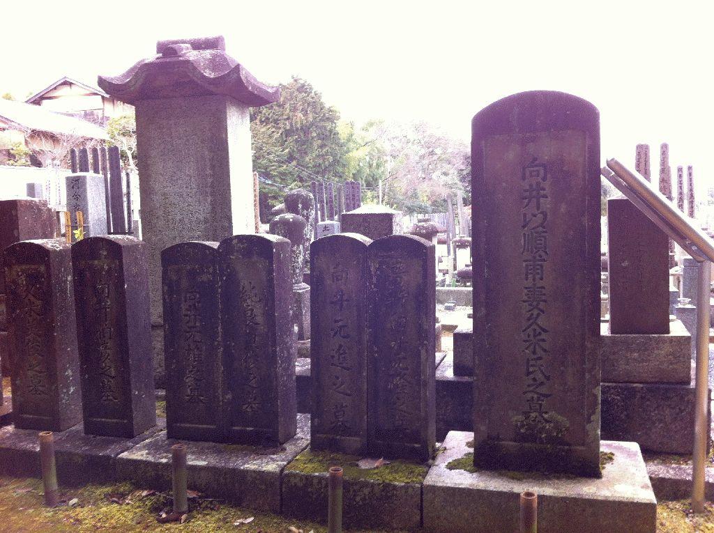 向井去来の墓