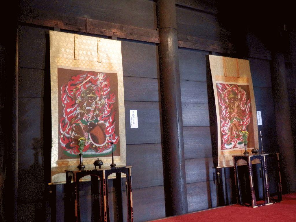 TakahataFudo Temple