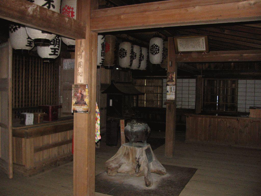 Tanakami