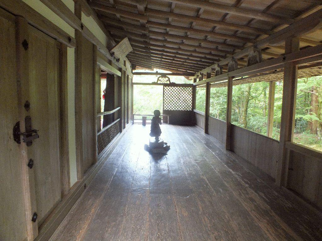 Togano-o Kosanji temple