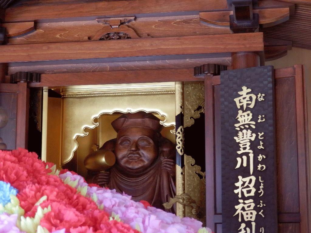 東京赤坂豊川稲荷別院大黒堂