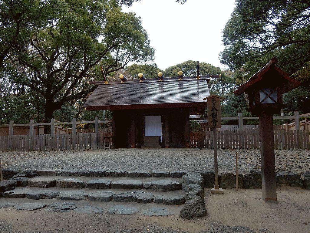 熱田神宮八劔宮
