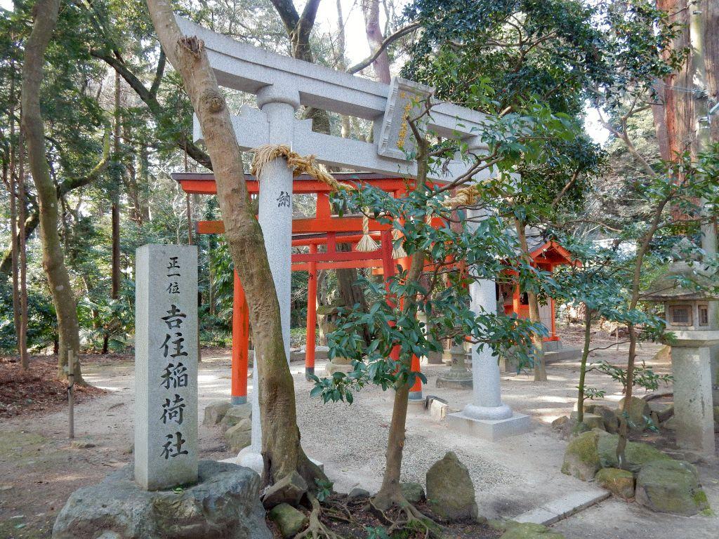 老蘇の森・奥石神社