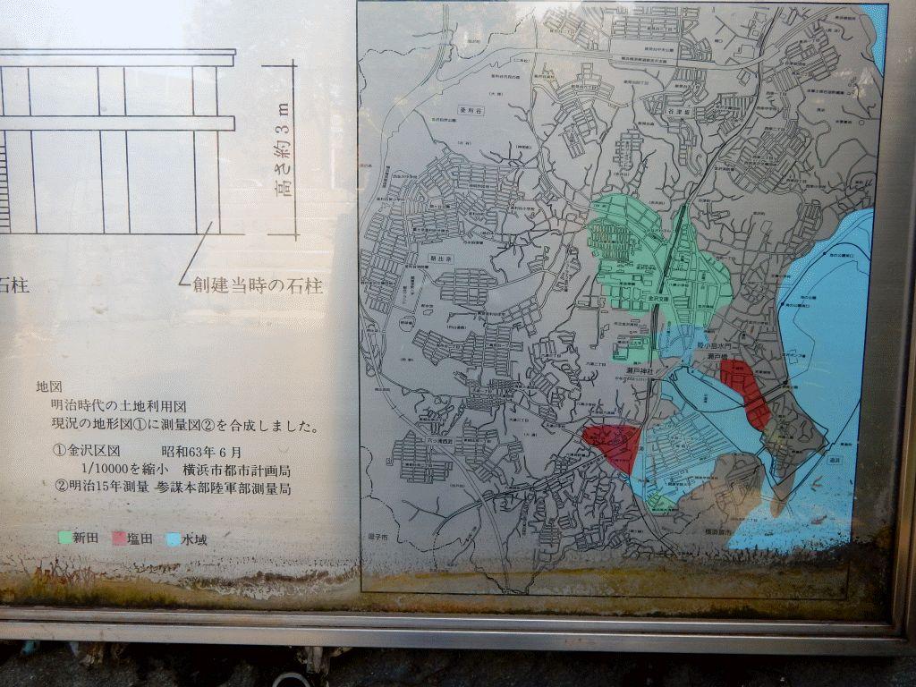 姫小島水門