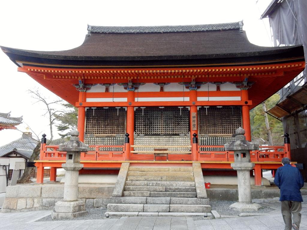 清水寺田村堂