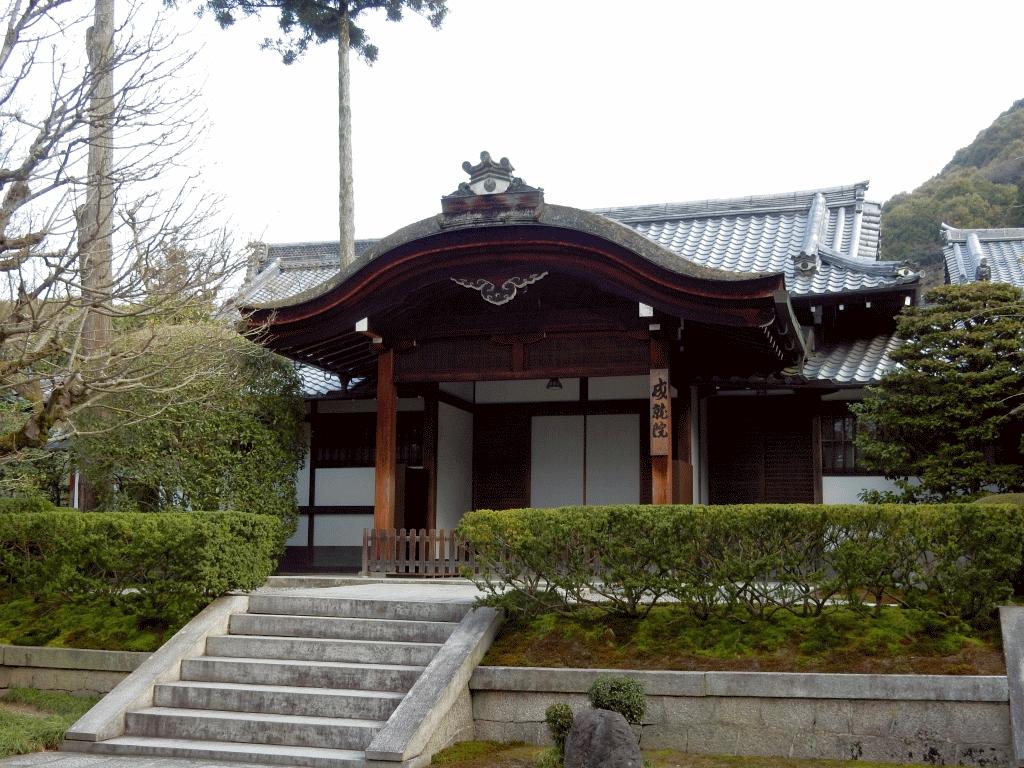 清水寺成就院