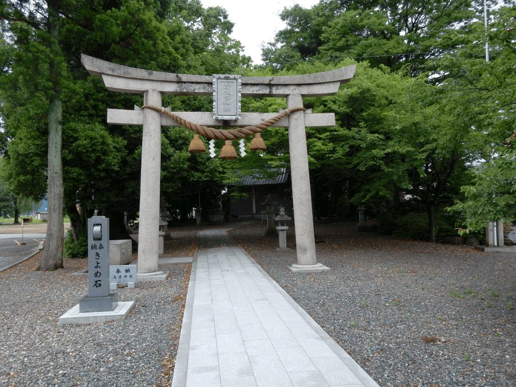 東物部乃伎多神社