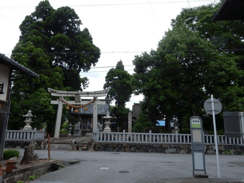 西物部八幡神社