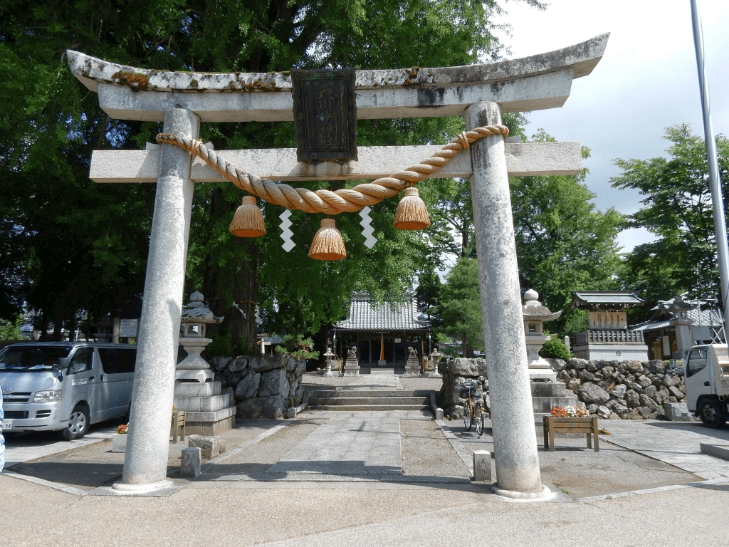 天川命神社