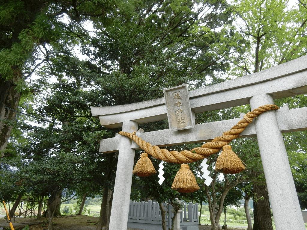 柏原佐味神社