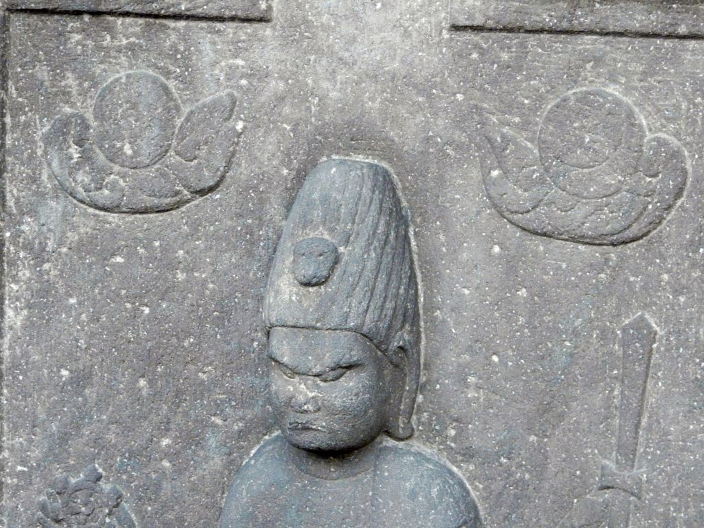 田道町の庚申塔