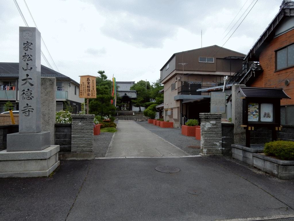 水口・大徳寺