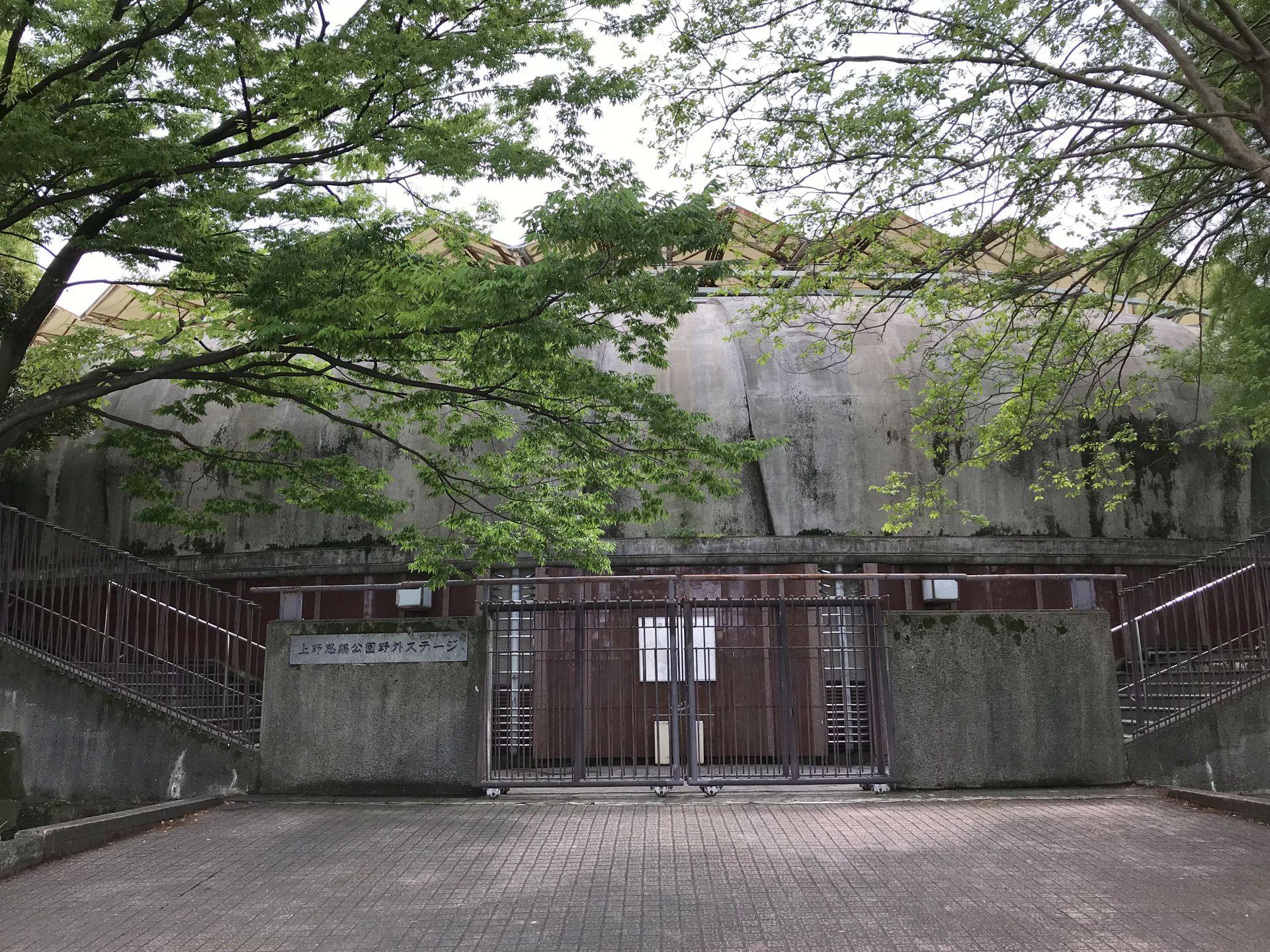 上野恩賜公園野外ステージ