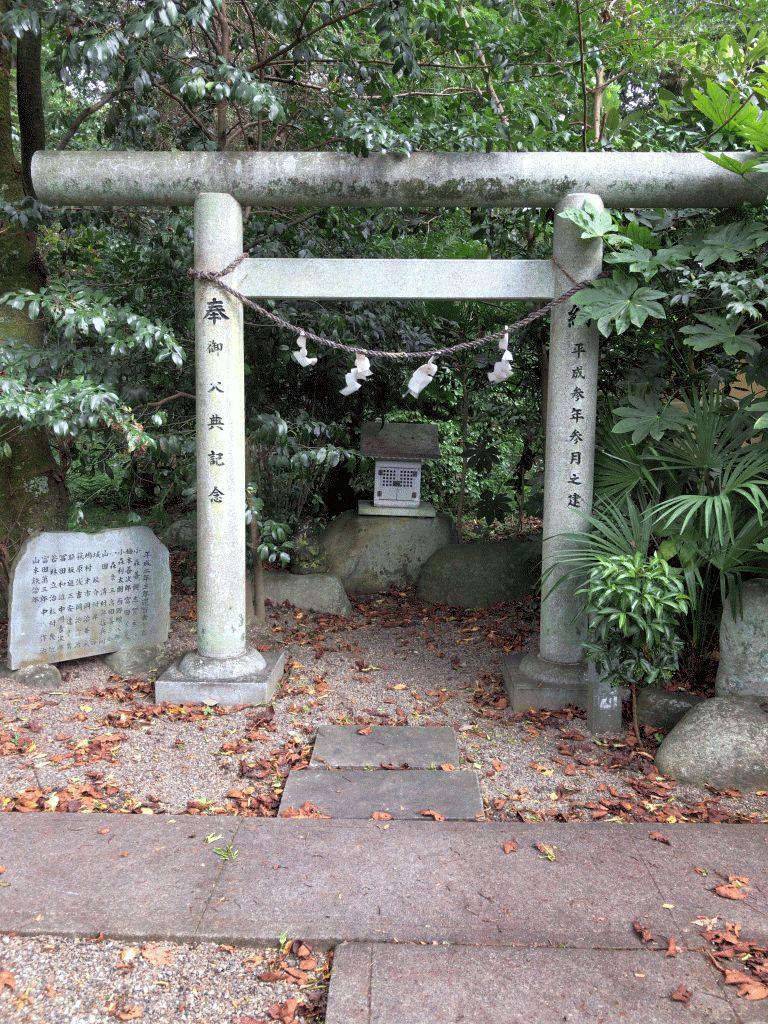 河桁御河辺神社