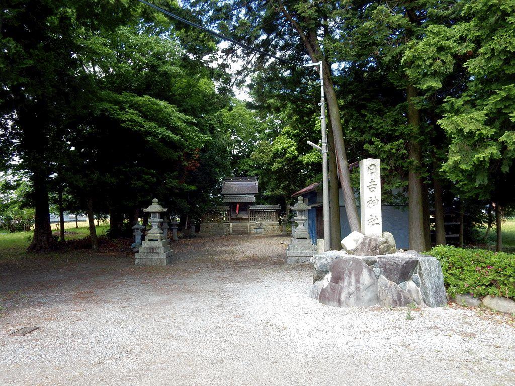 横関日吉神社