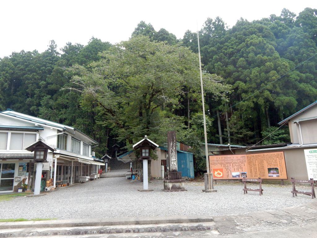 秋葉神社下社