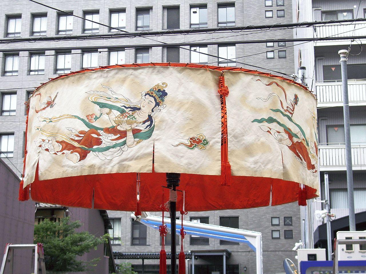Ayakasa Hoko