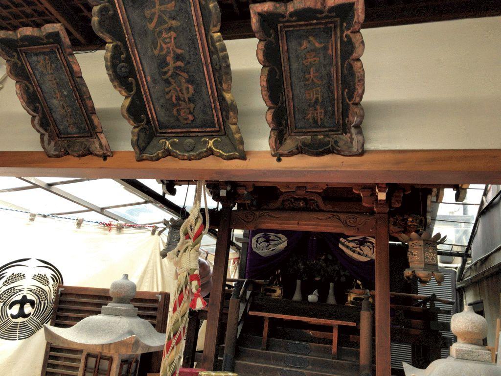 Ohara shrine