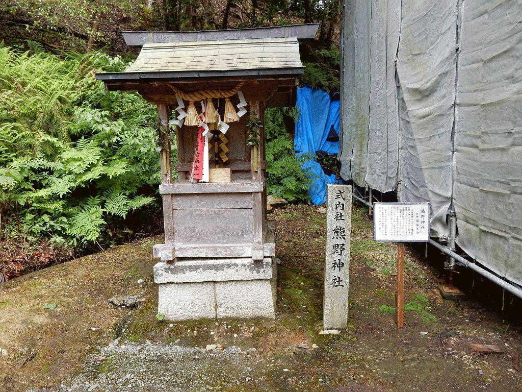 波爾布神社