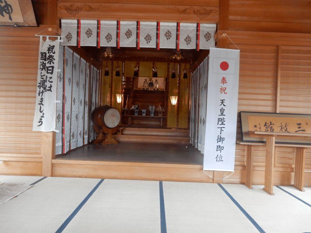 国瑞彦神社