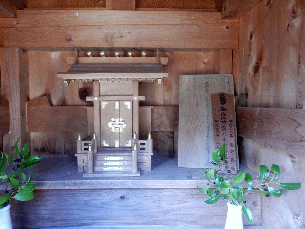 板野町黒谷の山神社