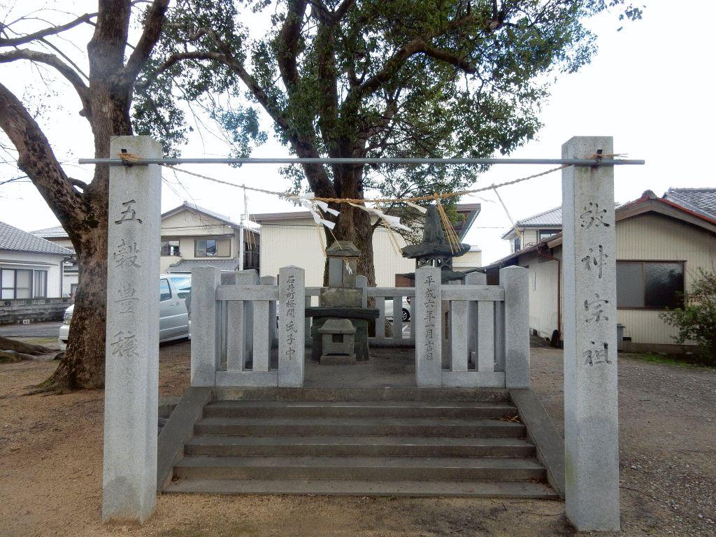 石井町高川原桜間の野槌神社