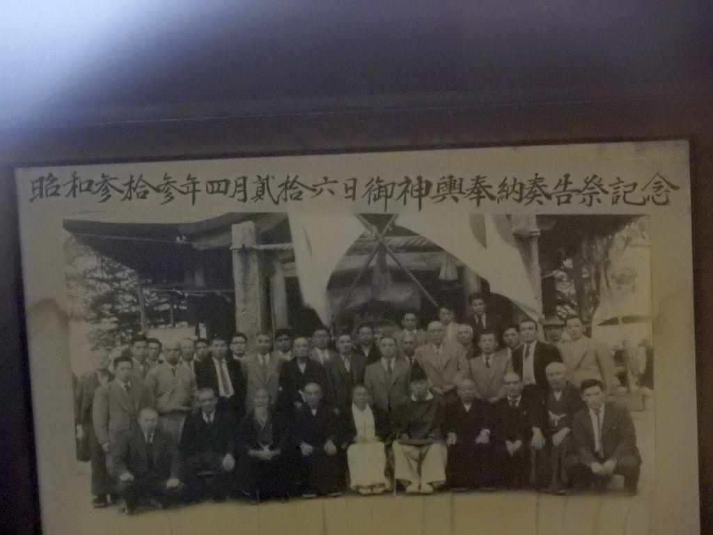 石井町浦庄諏訪の野神社