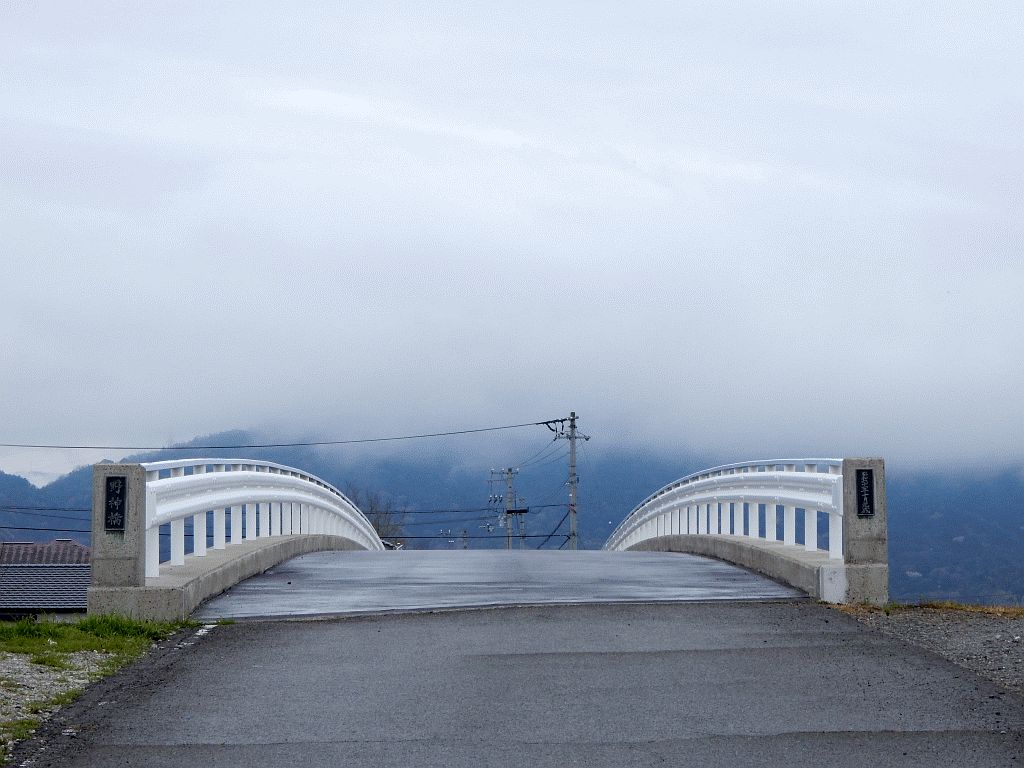 諏訪の野神橋