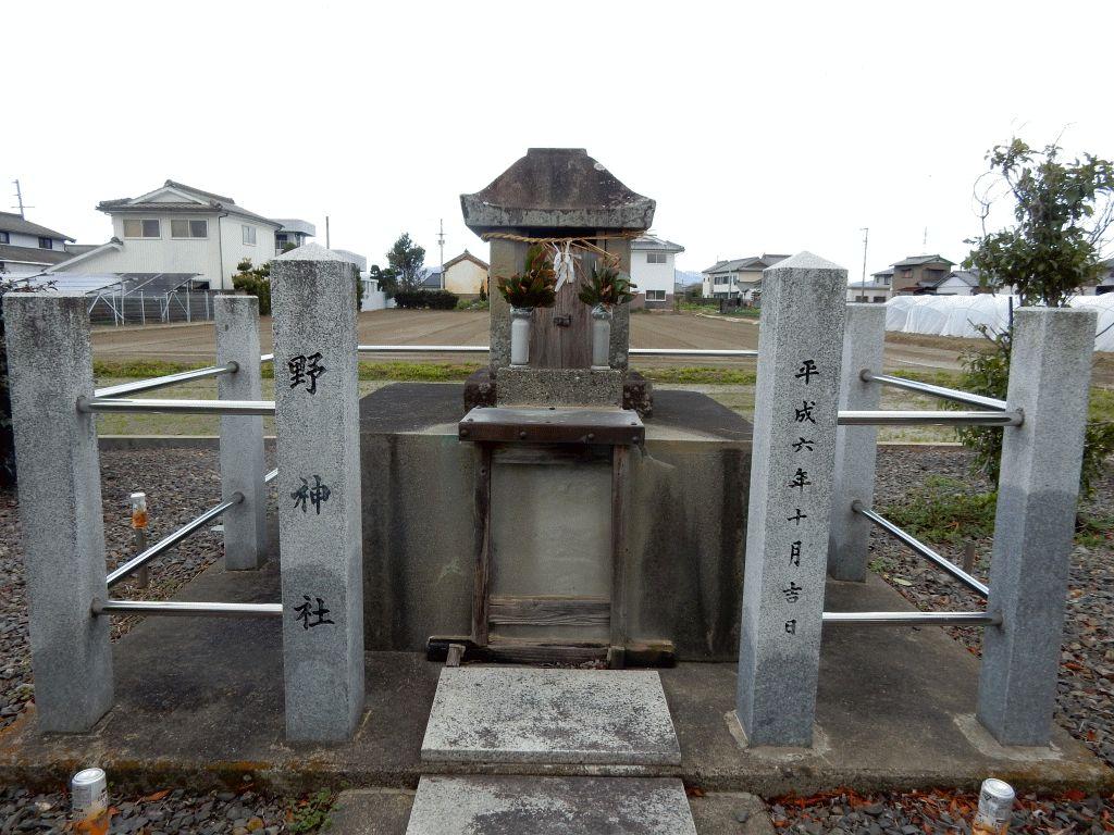 徳島市国府町芝原野神の野神社