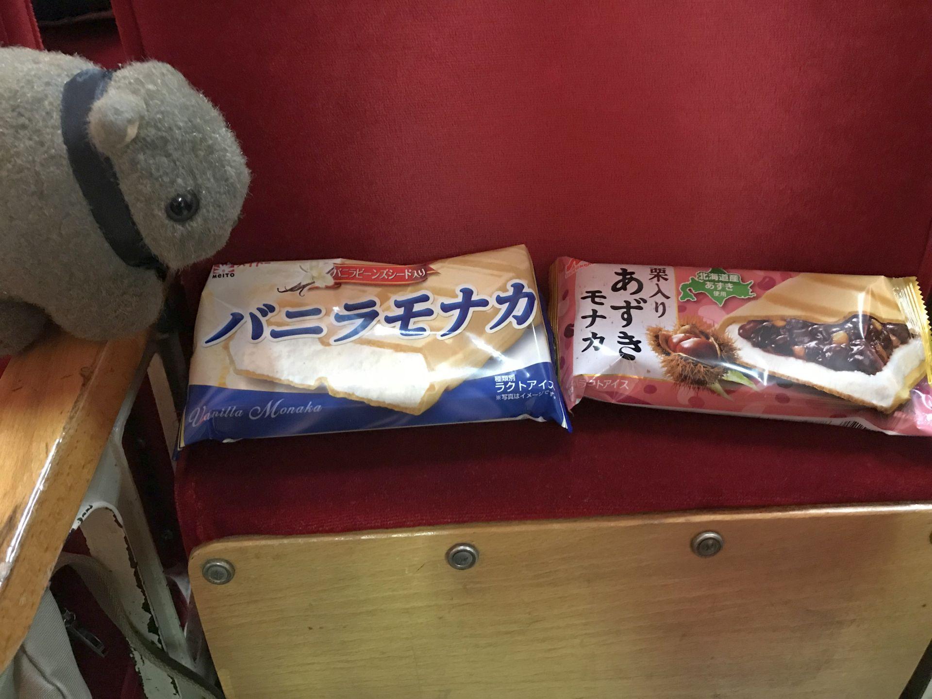 Mokuda-Tei in Asakusa