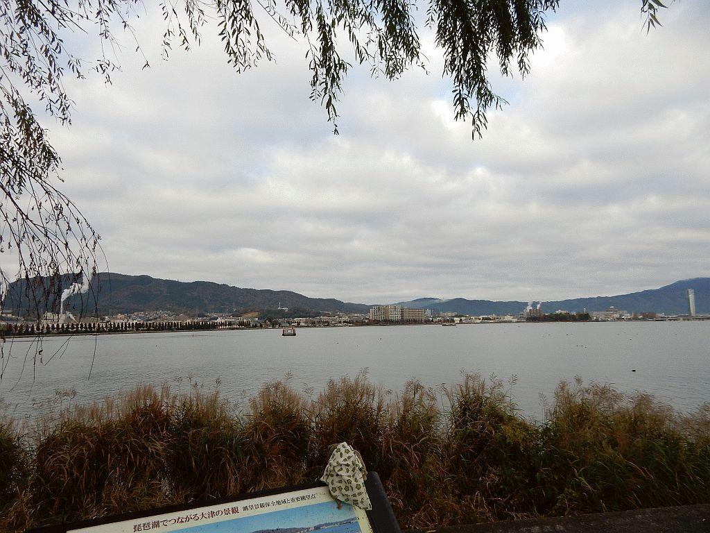 Setagawa riverside