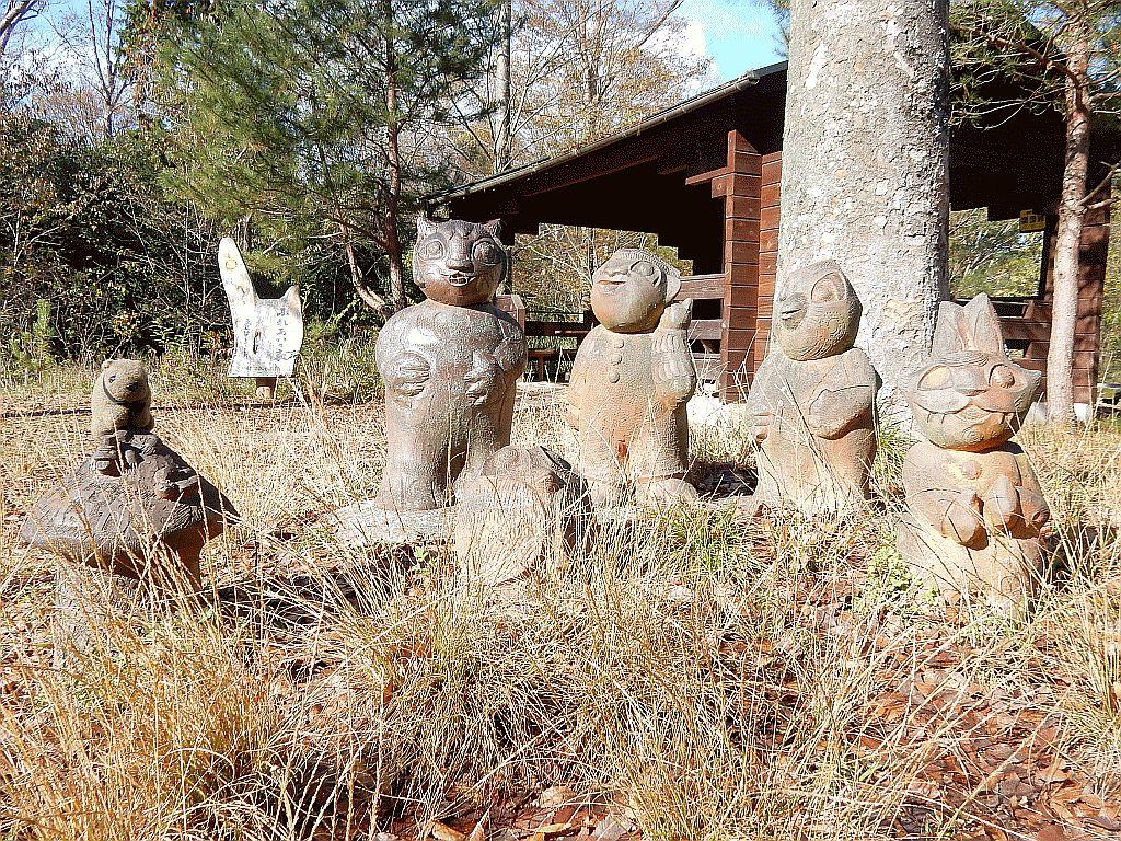 Kawabe Natural Forest Park