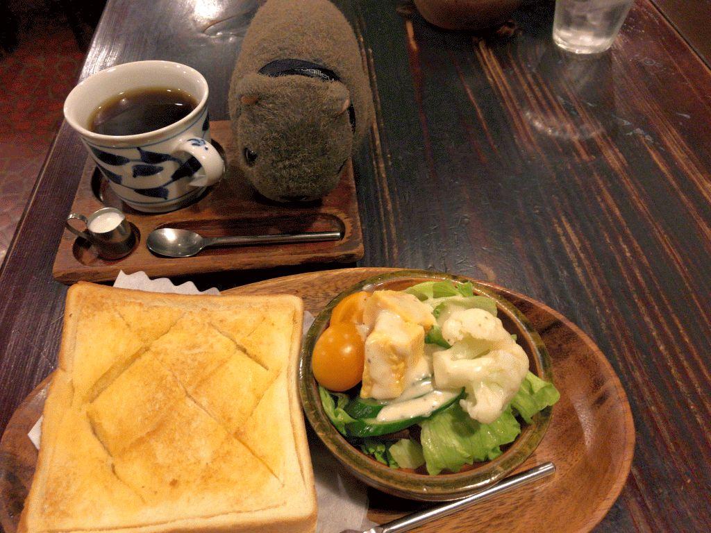 Coffee-An