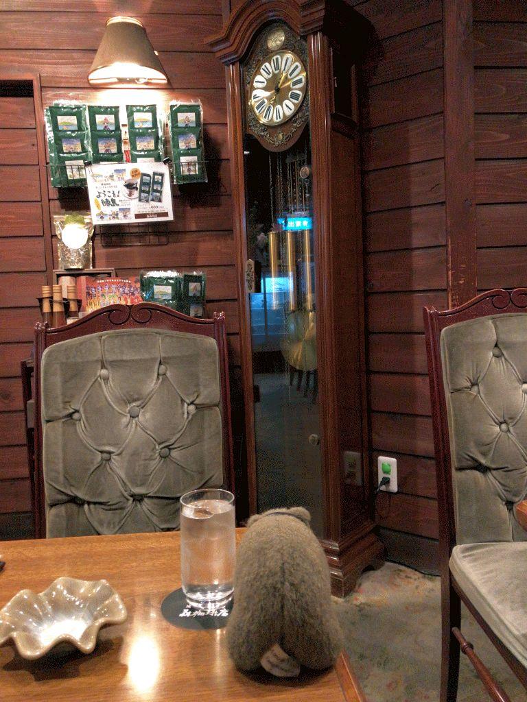 Mori Coffee