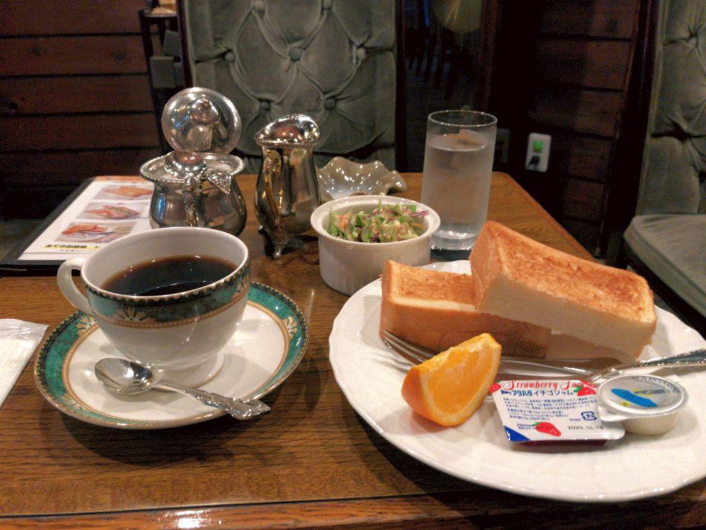 IMori Coffee