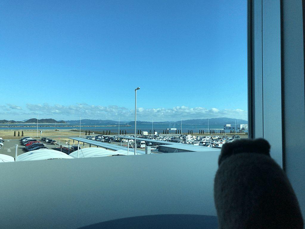 At Tokushima Airport