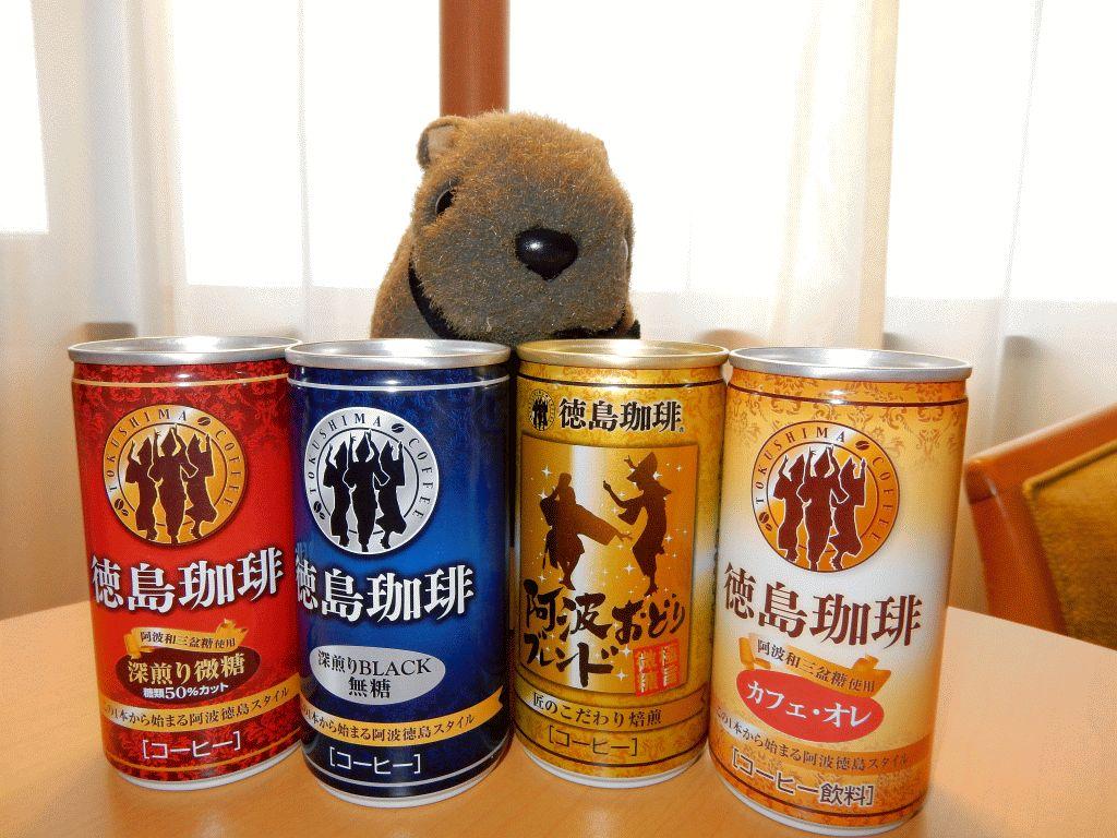 Tokushima Coffee