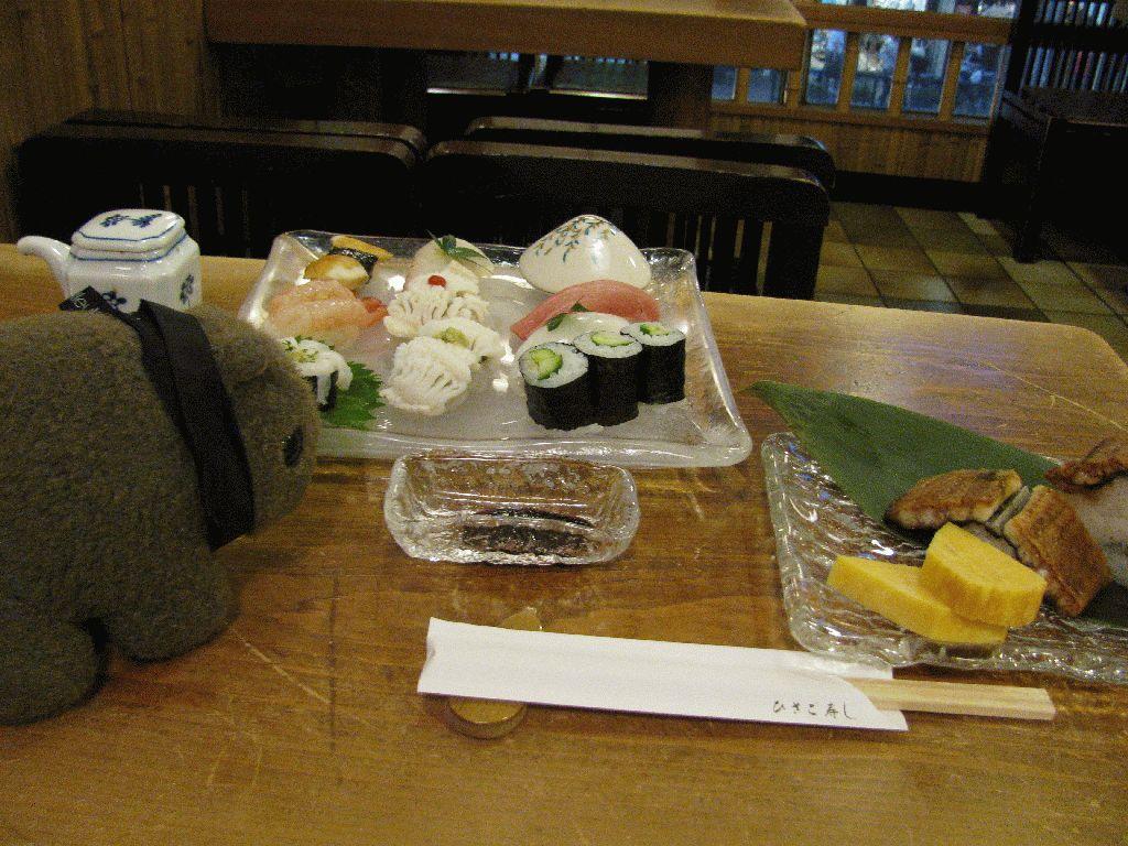 Hisago Sushi