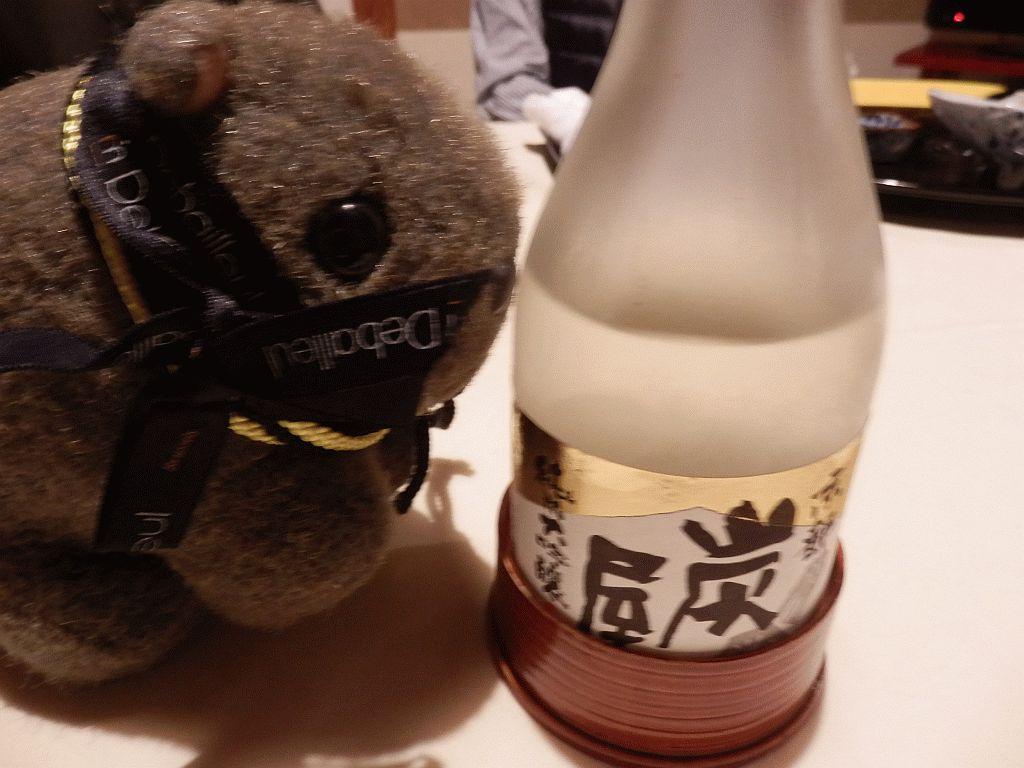 At Sumiya in Kyoto.