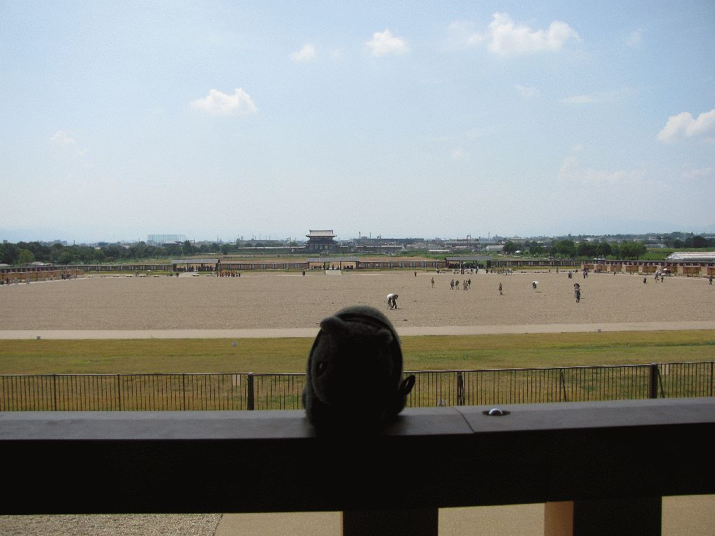 Visited Nara