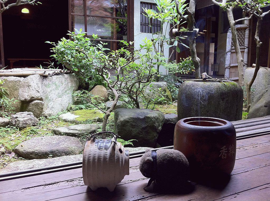 Otsu Hyakucho-kan