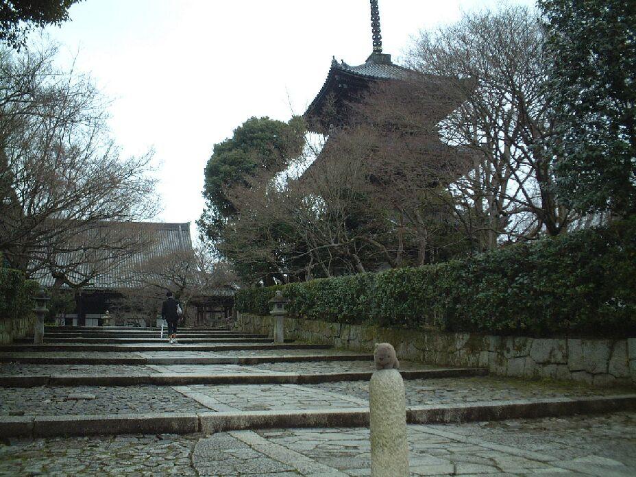 At Shinnyo-do temple
